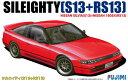 1/24 インチアップシリーズ No.96 ニューシルエイティー S13+RS13 プラモデル(再販)[フジミ模型]《取り寄せ※暫定》