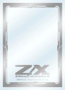 キャラクタースリーブプロテクター 世界の文様 Z/X -Zillions of enemy X- 「シルバー」 パック...