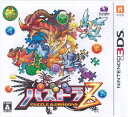 3DS パズドラZ[ガンホー・オンライン・エンターテイメント]《12月予約》