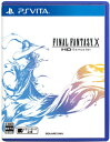 PS Vita ファイナルファンタジー X HD Remaster[スクウェア・エニックス]《12月予約》