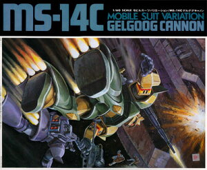 機動戦士ガンダム MSV 1/60 ゲルググキャノン プラモデル(再販)[バンダイ]《発売済・…