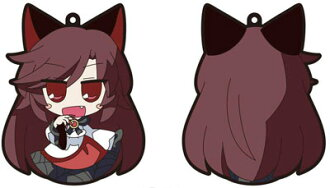 Touhou Project - Akaneya Rubber Keychain: Kagerou(Released)(東方プロジェクト 茜屋ラバー・キーホルダー かげろう)