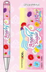3DS LL用 アイカツ! タッチペン Angely Sugar[プレックス]《12月予約》