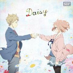 CD TVアニメ『境界の彼方』ED主題歌 「Daisy」 通常盤 / STEREO DIVE FOUNDATION[ランティス]《...