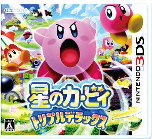 3DS 星のカービィ トリプルデラックス[任天堂]《01月予約》