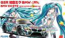 1/24 GSR初音ミクBMW(BMW Z4 GT3) 2012 SUPER GT 後半戦Ver. プラモデル(再販)[フジミ模型]《取り寄せ※暫定》