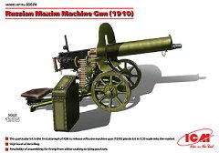 1/35 露・マキシムPM1910重機関銃WW1 プラモデル[ICM]《在庫切れ》