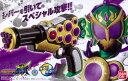 仮面ライダー鎧武 アームズウェポン 03ブドウ龍砲[バンダイ]《在庫切れ》
