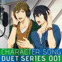 CD TVアニメ『Free!(フリー)』キャラクターソング・デュエットシリーズ Vol.1 七瀬遙(CV:島...