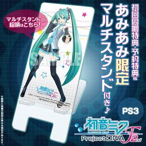 【あみあみ限定特典】【特典付】PS3 初音ミク -Project DIVA- F 2nd(マルチスタンド+トートバ...