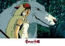 ジグソーパズル もののけ姫 モロとサン 108ピース(108-287)[エンスカイ]【送料無料】《発売済・在庫品》