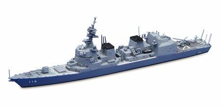 プラモデル・模型, 船・ボート 1700 No.24 DD-116
