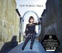 CD May'n / NEW WORLD DVD付限定版[ビクターエンタテインメント]《在庫切れ》