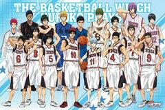 ジグソーパズル 黒子のバスケ BASKETBALL PLAYERS 1000ピース(1000-397)[エンスカイ]《発売済...
