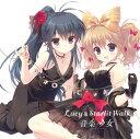 CD 音楽少女「Lucy&Starlit Walk」/ 千歳ハル、熊谷絵里 (CV:沼倉愛美、瀬戸麻沙美)[cosmic r...