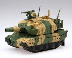 ちび丸ミリタリーシリーズ No.1 ちび丸 10式戦車 プラモデル[フジミ模型]《03月予約》