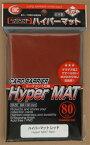 KMC カードバリアー ハイパーマットシリーズ ハイパーマット レッド 80枚入りパック[KMC]《発売済・在庫品》