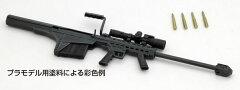 リトルアーモリー LA004 1/12 M82A2タイプ プラモデル[トミーテック]《06月予約》