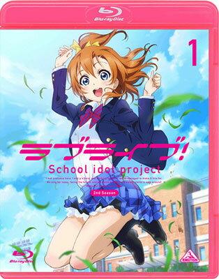 BD ラブライブ! 2nd Season 1 通常版 (Blu-ray Disc)[バンダイビジュアル]《取り寄せ※暫定》