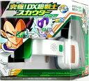 ドラゴンボール改 究極!DX超戦士スカウター グリーンver.(再販)[バンダイ]《発売済・在庫品》