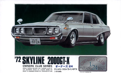 プラモデル オーナーズクラブ 1/24 No.4 '72ケンメリ スカイライン GTX(再販)[マイクロエース]《発売済・在庫品》