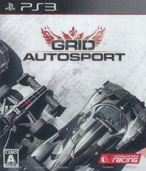 PS3 GRID Autosport[コードマスターズ]《08月予約》