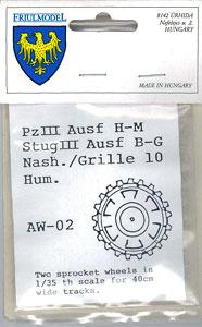 1/35スケール 金属製ホイールシリーズ III号戦車H-M型、Nashorn、グリレ10、3突 B-G型(40cm 幅履帯用)起動輪(1/35 Scale Metal Wheel Series - III Tank Model H-M' Nashorn' Grilleh 10' 3 B-G Model (For 40cm Width Band) Drive Tumbler(Back-order))