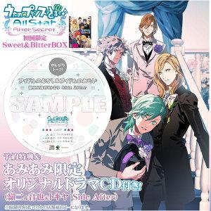 【あみあみ限定特典】PSP うたの☆プリンスさまっ♪All Star After Secret 初回限定Sweet&Bitt...