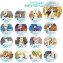 【特典】金色のコルダ Blue♪Sky PVCクリアコースター 14パック入りBOX(流通限定BOX特典:クリ...