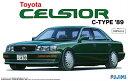 1/24 インチアップシリーズ No.004 セルシオ Cタイプ '89 プラモデル[フジミ模型]《取り寄せ※暫定》