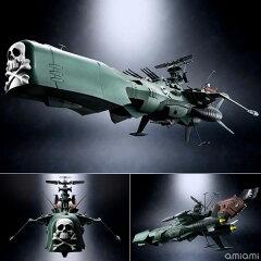超合金魂 GX-67 宇宙海賊戦艦アルカディア号 『劇場版 銀河鉄道999』[バンダイ]《10月予約》