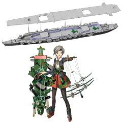 1/700 艦隊これくしょん プラモデル 18 艦娘 軽空母 千歳[アオシマ]《09月予約》