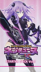 ネプテューヌTCG UNLIMITED VS vol.1 スターターデッキ 6パック入りBOX[エスケイジャパン]《09...
