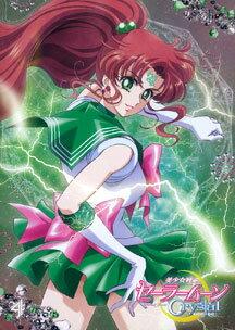 DVD アニメ「美少女戦士セーラームーンCrystal」 4[キングレコード]《取り寄せ※暫定》
