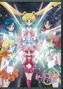 DVD アニメ「美少女戦士セーラームーンCrystal」 13[キングレコード]《取り寄せ※暫定》