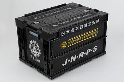 RAIL WARS! 日本國有鉄道公安隊折りたたみコンテナ[グルーヴガレージ]《09月予約》