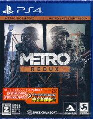 PS4 メトロ リダックス[スパイク・チュンソフト]《10月予約》