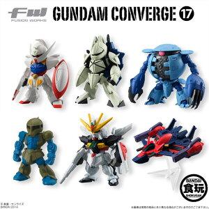 FW GUNDAM CONVERGE17 10個入りBOX(食玩)[バンダイ]《12月予約》