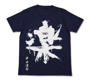 ばらかもん 半田清舟作「楽」Tシャツ/ネイビー-S[コスパ]《10月予約※暫定》