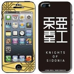 シドニアの騎士 iPhone5/5s CASE[SD 004][Gizmobies]《取り寄せ※暫定》