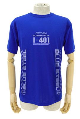 蒼き鋼のアルペジオ-アルス・ノヴァ- 蒼き鋼イ401ドライTシャツ/コバルトブルー-L[コスパ]《10月予約》