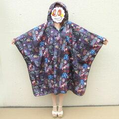 劇場版魔法少女まどか☆マギカ 雨用ポンチョ 魔女柄[ACG]《10月予約》
