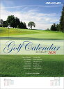スポニチゴルフ 2015年カレンダー【カレンダーまとめ発送対象商品】《取り寄せ※暫定》