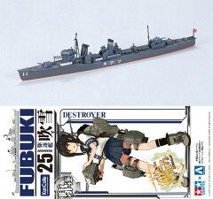 1/700 艦隊これくしょん プラモデル 25 艦娘 駆逐艦 吹雪[スカイネット]《12月予約》