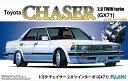 1/24 インチアップシリーズ No.177 トヨタ チェイサー 2.0 ツインターボ GX71(窓枠マスキングシール付) プラモデル[フジミ模型]《取り寄せ※暫定》