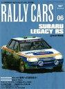 三栄ムック RALLY CARS Vol.06 レガシイRS(書籍)[三栄書房]《取り寄せ※暫定》