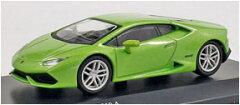 京商オリジナル 1/64 Lamborghini Huracan LP610-4 (ライトグリーン)[京商]《発売済・在庫品》