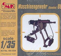 1/35 WWI-WWII 機関銃(シュパンダウ)MG 08 レジンキット[CMK]《取り寄せ…