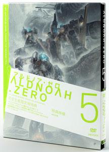 DVD アルドノア・ゼロ 5 【完全生産限定版】[アニプレックス]《取り寄せ※暫定》