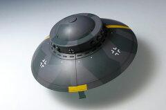 1/72 空飛ぶ円盤 ハウニブタイプ プラモデル[WAVE]《12月予約》